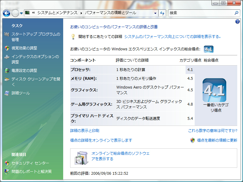 clip_2.jpg