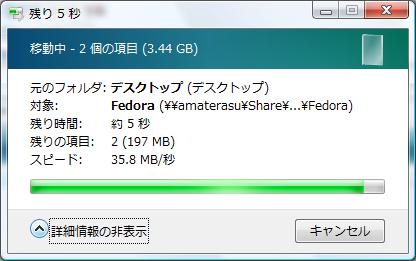 LAN転送速度.png
