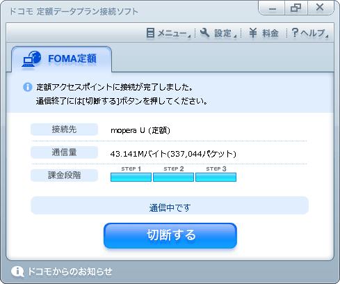 dcm_teigaku.png