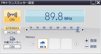 FM_Transmitter.png