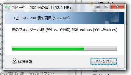 progress_bar.png