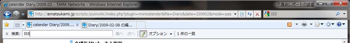 serarh_bar.jpg