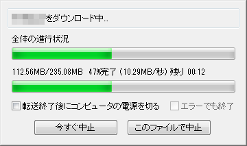 ftp_download_speed.png