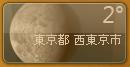 temp_2.png