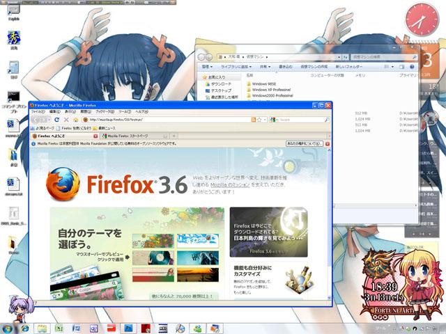 XPMode_Desktop.jpg