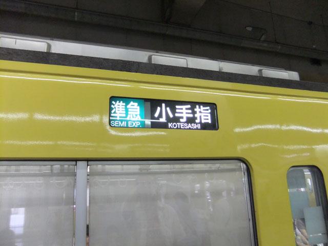 100919DSCF0610.jpg
