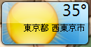 temp_14.png