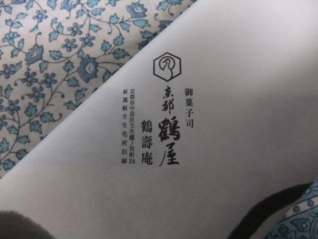 110111DSCF1266.jpg