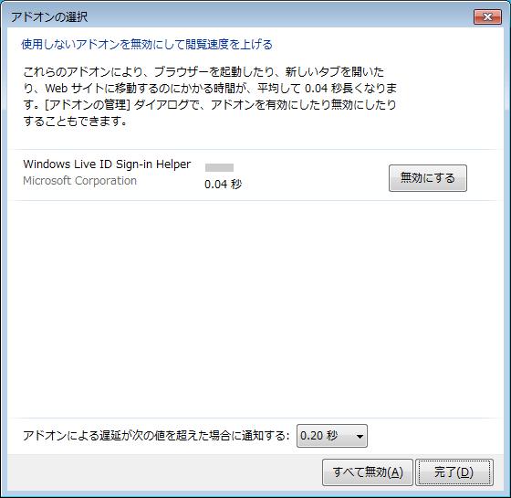 clip_1.png