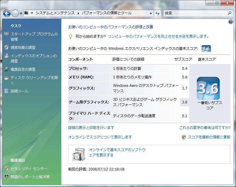 SiegruneGeForce6600.png