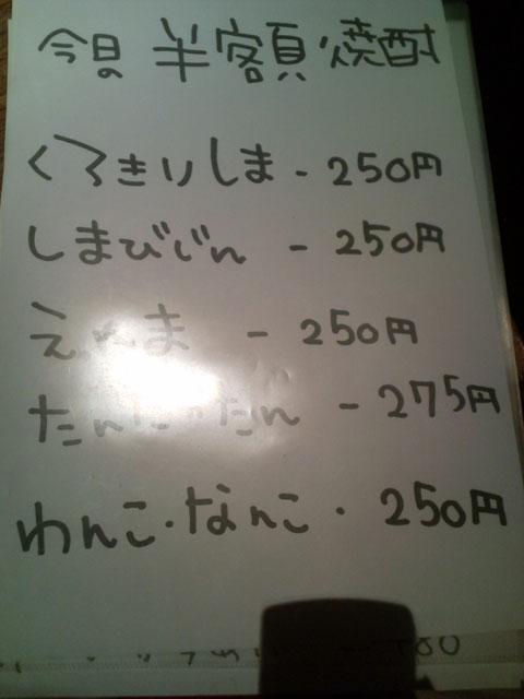 100607F1000018.jpg