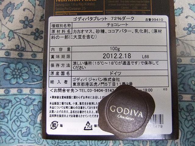 110331DSCF2035.jpg