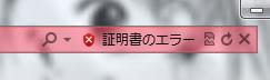ssl_error.jpg