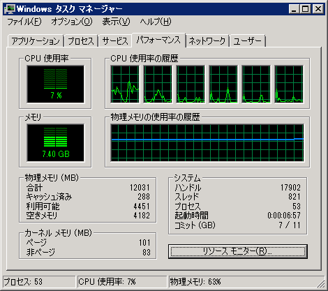 task_manager.png