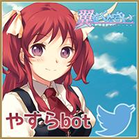 bnr_abbot_square_200