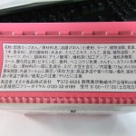 130613DSCF5145