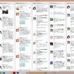 tweetdeck_view
