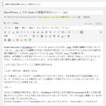wp_editview