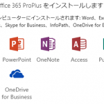 office_365_apps