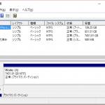151105_disk