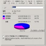 151120_ws2008r2