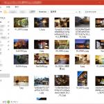 160429_explorer_onsen