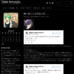 160710_tmn_newdesign